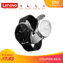 Montre intelligente Lenovo Watch 9 originale montre intelligente Bluetooth alarme veille étanche hommes femmes tracker fitness iOS Android(China)
