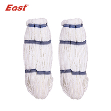 East 2pcs/lot microfiber mop head refill for Rotary Spin Twist Rotating Mop with head for housekeeper cleaning home floor