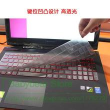 14 inch Silicone laptop keyboard cover skin For Dell Inspiron 14CR 4528R/B Ins14CR Ins14CR-1528R 1308B 4518B 14R-5447/5448(China)