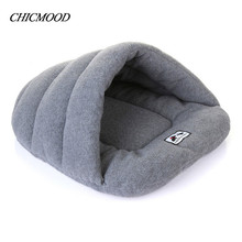 New Simple Style Warm Sleeping Bags Pet Kennel Pet Nest Dog Litters Medium and Small Animal House Free shipping Dog House Perros