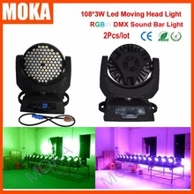 2PCS/LOT DMX Disco Bar Led 108*3W Moving Head Spot Light Pan Scan 630 Degree Outdoor Indoor Effect Lights for Wedding Show(China)