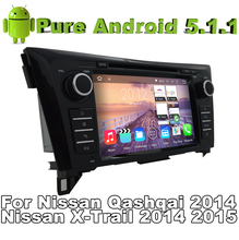 Pure Android 5.1 Car DVD Gray color for Nissan Qashqai 2014 Nissan X-Trail 2014 2015 With Quad Core 2G ROM Bluetooth