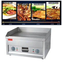 Electric Contact Grill stainless steel flat and grooved electric griddle(China)