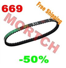 (High Quality NEW) GY6 139QMB CVT V Belt (669*18*30) for Chinese Scooter 50cc ATV Go Karts Moped (FREE SHIPPING)