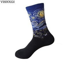 2017 New European Socks Fashion Women Harajuku Style Printing Pure Cotton Oil Painting Classic Art Sock Casual Van Gogh W029(China)