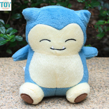 New Adorable Snorlax Plush Soft Stuffed Animal Doll 14cm Anime Baby Dolls Bonecas Brinquedos Peluches Gift for Christmas