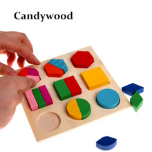 Baby Kids Wooden Board Puzzle Learning Educational Toy Geometry Puzzles Montessori Toys Wooden Puzzle Toys