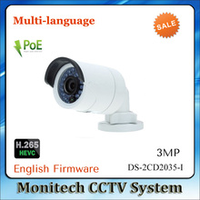 HIK 3MP HD IP camera DS-2CD2035-I Replace DS-2CD2032F-I True Day / Night Low Illumination Video Output IR Bullet Network Camera