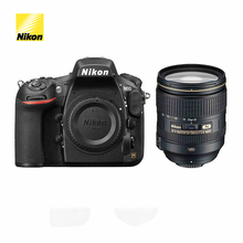 Nikon D810 Digital SLR Camera Body & Nikon 24-120mm Lens 36.3 MP - Black Multi-language DSLR Camera Nikon Brand New(China)