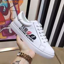 Brand Zapatos De Mujer 2018 New Leather Flats Casual Shoes Women Sneakers  China Super Star Luxury Woman Shoes Street Fashion 2c52fada9710