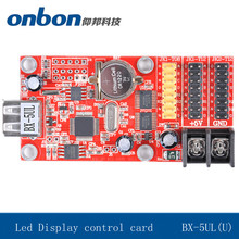 BX BX-5UL USB port Onbon LED display Controller led module screen control Card for Single Color Dual Color LED Message Display(China)
