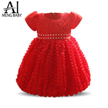 Ai Meng Baby Newborn Bebes 1 2 Years Little Girl Dress for 1st First Baby Girl Birthday Outfits Infant Party Dresses For Baptism(China)