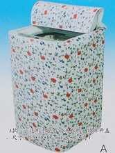free shipping Floral fabric washing machine cover waterproof sunscreen cover type A type B type closet dust cover(China)