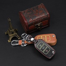2016 new arriva hot selling 100% car leather key case exquisite genuine leather key cover for Skoda Octavia A5 3 button(China)
