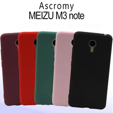 Ascromy Soft Gel TPU Skin Case for Meizu M3 Note Frosted Shield Matte Cover for Meizu M3Note Meilan note 3 fundas Accessories(China)