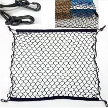 HO Car Mesh Cargo Net Holder Trunk Auto Elastic Storage 4 Hook for SEAT Ibiza Leon Toledo Arosa Alhambra Exeo FR Supercopa Altea