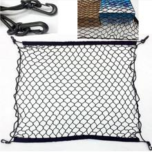 HO Car Mesh Cargo Net Holder Trunk Auto Elastic Storage 4 Hook for SEAT Ibiza Leon Toledo Arosa Alhambra Exeo FR Supercopa Altea(China)
