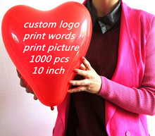 1000 pcs 10 inch 1.6g Personalized custom heart Balloons Logo/Words/Picture Free Design single side Print Balloons For Party(China)