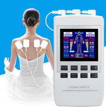 TENS UNIT/Dual channel output TENS EMS pain relief/Electrical nerve muscle stimulator/Digital therapy massager/Physiotherapy(China)