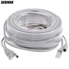 GADINAN 5M/10M/15M/20M/30M Optional Gray CAT5/CAT-5e Ethernet Cable RJ45 + DC Power CCTV Network Lan Cable For System IP Cameras