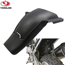 2017 For BMW R1200GS Rear Tire Hugger Mudguard Fender for BMW R 1200 GS LC Adv 2013 2014 2015 2016 after market