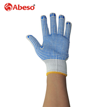 Abeso garden gloves work safety gloves arrival cotton wear Labour protection protective gloves Increase friction A7004(China)