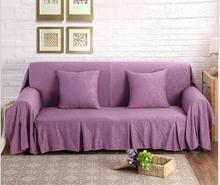 European  jacquard for four seasons anti-skid  Sofa  slipcover couch cove 1 piece price 8 colours free ship