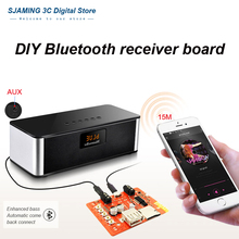 USB wireless bluetooth audio receiver board  music computer subwoofer stereo mini portable active HiFi speaker for MP3 phone