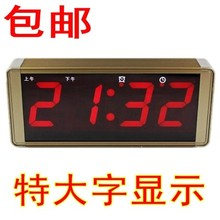 Led digital electronic metal alarm clock mute wall clock Measuring temperature Music prompt large led digital wall clock 19(China)