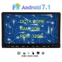 "Double Din Car Stereo In Dash 7"" Car DVD Player Android7.1 GPS Car Radio OCTA CORE 2GB+32GB Bluetooth AM/FM RDS Radio Phone Link(China)"