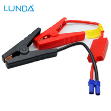 LUNDA Connector Emergency Jumper Cable Clamp Booster Battery Clips for Universal 12V Car Jump Starter