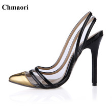 New Fashion Women Gold Pointed Toe Transparent Pumps 12cm Cut-out Stiletto High Heels Formal Dress Shoes Free Shipping(China)