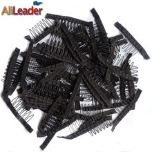 Good Quality 10-100Pcs 7 Theeth Stainless Steel Wig Combs For Wig Caps Wig Clips For Hair Extensions Strong Black Lace Hair Comb(China)