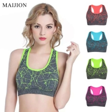 MAIJION New Women Shockproof Sports Bra, Stretch Push Up Padded Fitness Vest ,Breathable Seamless Underwear Yoga Running Tops