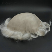 Hstonir White Good Quality Toupee Swiss Lace Slight Wave Light Density Mens Hairpiece System H074(China)