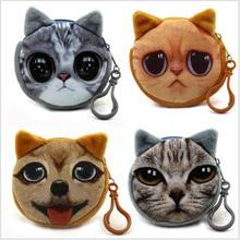 Cute Meow Star Dog Buckle Plush Puppy Kitten Girls Purse 3D Simulation Small Wallet Storage Box Hot 667