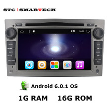 SMARTECH 2 Din 7 inch Car PC Tablet Multimedia Player 1024*600 Resolution for Opel Series support OBD GPS Navigation Bluetooth
