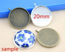 WYSIWYG 5pcs 20mm High Quality Brass Side Hanging Round Glass Cabochon Base Cameo Setting Charms Pendant Tray