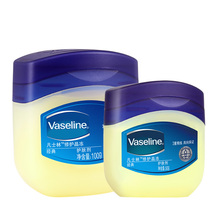 Original Vaseline Repair crystal frost hand and foot cream, Moisturizing Body Lotion
