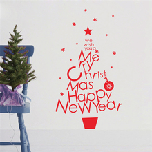 Home Decor Merry Christmas Wall Decor Christmas Tree Deer/Elk Wall stickers Home Window Wall Kids room Poster mural Decoration