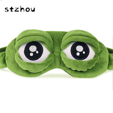 Lovely Adults Kids Sad Frog 3D Eye Mask Soft Sleeping Funny Cosplay Toys Costumes Accessories Christmas Children Games Gifts(China)