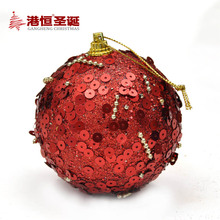 8cm High Quality Upscale Balls Christmas Tree Decorations Hanging Sequined Ball Xmas New Year Home Party Wedding Ornament