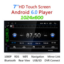 "RK-A705 7"" FHD Capacitive Touch Screen Car Radio Media DVD Player Built-in Wifi GPS Navigation Android 6.0 System Mobile Phone"