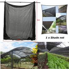 Multifunctional 3*6m Black UV Outdoor Sunscreen Roll Shade Cloth Shade Net Sun Block Insulation Netting Garden Orchard Awnings(China)