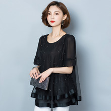 Korean Fashion Black Spliced Bead Chiffon Blouse Ladies Plus Size O-Neck Half Sleeve Blouse Hot Sale Cheap Clothes China