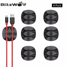 BlitzWolf 6Pcs/lot Desktop Cable Clip Cable Winder Wire Organizer Cable Cord Holder Management System Wire Earphone Winder(China)
