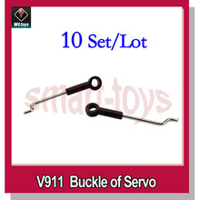 10Set Wltoys V911 Helicopter Parts v911-12 Buckle of Servo(China)