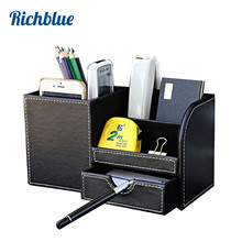 Wooden PU leather Multi-Functional Desk Stationery Organizer Storage Box Pen Pencil Box Holder Case(China)