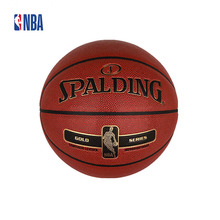 Original NBA Spalding Gold Series Classic PU Basketball Indoor/outdoor 7# Official Size And Weight Ball SBD0149A(China)