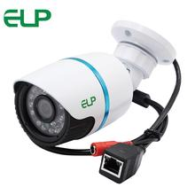 1280X720 H.264 onvif 2.0 p2p outdoor bullet ip camera 720p free CMS software and MYEYE mobile phone remote surveillance(China)